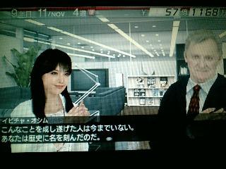 サカつく6〜優勝〜