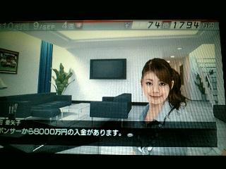 サカつく6 〜秘書〜